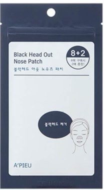Чистая кожа: пять средств, которые помогут быстро убрать воспаление на лице - изображение №4