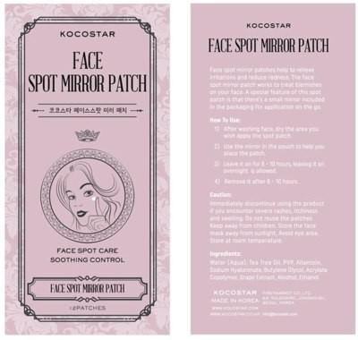 Чистая кожа: пять средств, которые помогут быстро убрать воспаление на лице - изображение №3