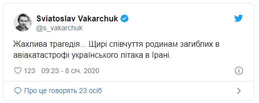 Авиакатастрофа МАУ в Иране: украинские знаменитости отреагировали на трагедию - фото №1
