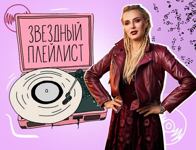 Что слушают творческие люди: любимые треки артиста-ментора Ольги Горбачевой